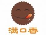 郑州满口香餐饮服务有限公司(脆皮蛋糕加盟)