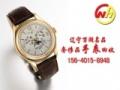 秦皇岛手表回收,秦皇岛钻石回收,秦皇岛贵金属回收