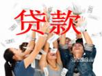 武汉银昌泰投资咨询有限公司