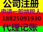 广州侨蓝企业管理有限公司