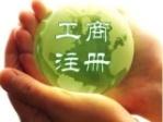 桂林市企业之友咨询服务有限责任公司