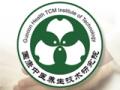 杭州最好最专业的中医养生美容培训学校