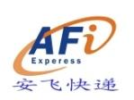 河南郑州安飞国际快递代理有限公司