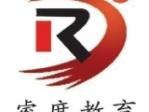 南京睿度教育会计培训中心