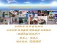 常熟市虞山镇虹瑞家政服务部52883857