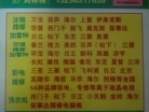 南宁三联家电制冷维修服务公司(高科家电维修)