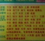 南宁三联家电制冷维修服务公司