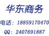 福州宏锦商务信息咨询有限公司