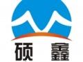 清涧县某文化旅游度假村可行性研究报告