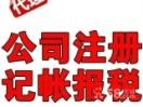 上海杨浦公司注册