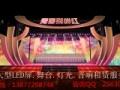 柳州庆典公司