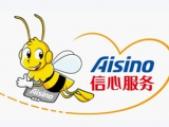 上海岚岑信息技术有限公司
