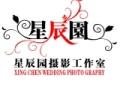 石景山婚纱摄影 最新拍摄流程
