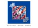 上海斌平(铭龙)物流有限公司