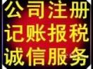 武汉代办工商注册