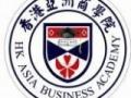 天津市和平区在职管理人员怎样报考MBA硕士毕业MBA双证书