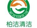 东莞南城地毯清洗