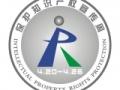 潍坊商标注册去哪办理潍坊申请专利办理流程潍坊高企认定去哪办理