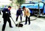 上海彦通管道清洗服务有限公司