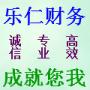 大兴怎么注册公司,大 兴怎么注册商贸公司,北京注册公司!