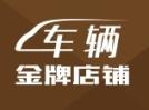 北京搜车网科技有限公司