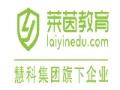 梅州UI设计课-莱茵UXD课程