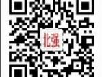 东莞市北强装修工程有限公司(横沥一公司)