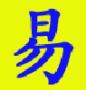 九江市政管道清洗,管道疏通,抽粪
