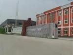 芜湖金海木业包装工程有限公司(金海木业)