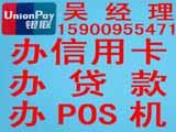 上海项融信息科技有限公司