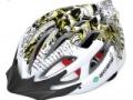自行车头盔加盟 自行车头盔哪个牌子好