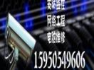 南京芯启辰监控安防电脑维修【江宁店】
