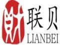 上海注册公司代理记账专业出口退税营业执照加急1天出证