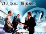 北京尖锋社保代理公司