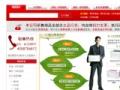 上海覃翔办公设备有限公司