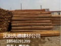 二手架子管 二手扣件 顶丝 跳板出售 回收工地建筑钢管材料等
