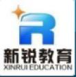 沈阳金英杰教育咨询有限公司(新锐教育)