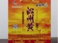 沁县五谷神农业合作社