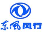 惠州风行汽车华辰4s店(华辰风行)