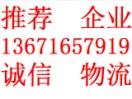 上海晓雄物流有限公司