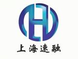 上海速融小贷