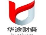 上海松江注册公司服务中心