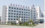 西安莲湖京华中医医院