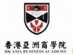 香港亚洲商学院(mba/emba)