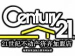 21世纪不动产金牌顾问武智峰