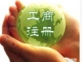 杭州注册公司包地址2500,代理记账199一个月