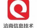 A互赚圆梦平台3A微信红包互助系统开发-厦门洽商