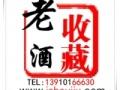 北京回收人大较茅台酒,,贵州茅台酒价格