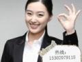 2015天津银行房屋抵押贷款的利息怎么算