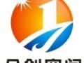 代理记账-贵阳代理记账-会计代理记账公司-贵阳知名代账公司